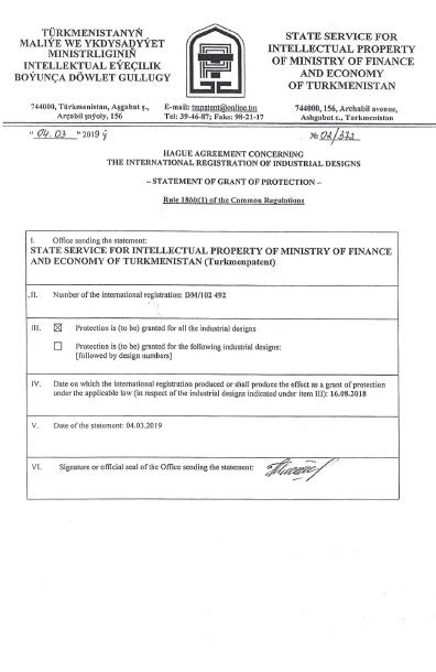 WIPO TURKMENISTAN WASHING MACHINE DRUM – REGISTRATION CERTIFICATE – Page2
